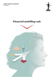 ICAEW стандарт финансового моделирования